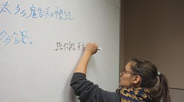中文很难学吗