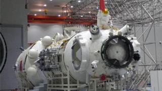 中國新一代載人火箭、飛船等將重磅亮相珠海航展