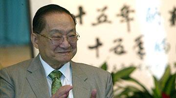钦佩邓公有魄力有远见 信改革引领中国富强