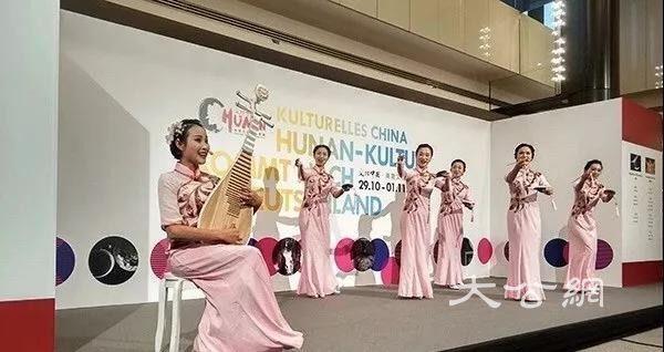 湖南文化走进德国湘茶湘绣惊艳杜塞尔多夫