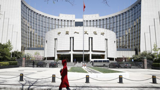 央行报告:经济金融风险可控 不会发生系统性风险