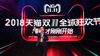 阿里巴巴集团CEO张勇:兑现使命,全力扶助商家逆势增长