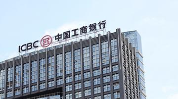 央行首次公布金融机构评级结果:约10%银行机构超8级