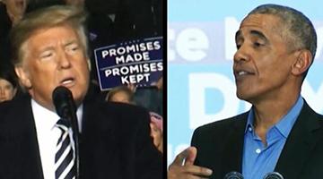 """中期選舉前夕 特朗普和奧巴馬互斥對方是""""騙子"""""""