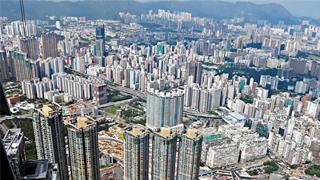 香港楼市进入下行周期? 陈德霖:言之尚早