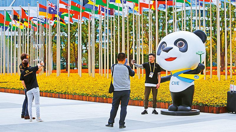 ?中国进口博览会 利己利人利天下