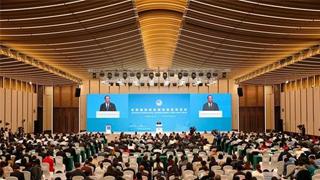 虹桥国际财经媒体和智库论坛举行 黄坤明出席并发表主旨演讲