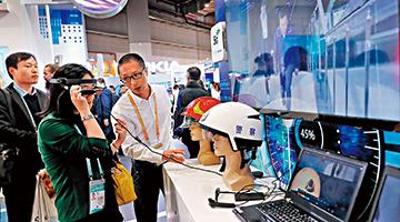 上海增自貿新片區上交所設科創板 長三角一體化升級國家戰略