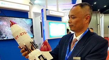 """""""中国航空城""""亮相珠海航展 签约21.5亿元14个重大项目"""