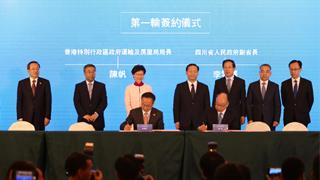 川港澳合作周 林郑:香港可为四川提供更多转运服务