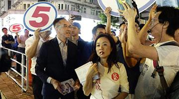 港反对派暴力冲击黄埔街站 陈凯欣拉票再遭滋扰
