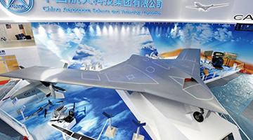 最新隐身彩虹7可望上航母 拟明年首飞或作歼20战机保镖