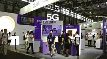 行业专家:5G资费还待科学设计 民众尚需理智期待