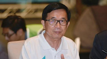 陈水扁狂言威胁:不让参会我就去拦蔡英文的车