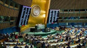 联合国人权理事会通过中国参加第三轮国别人权审议报告