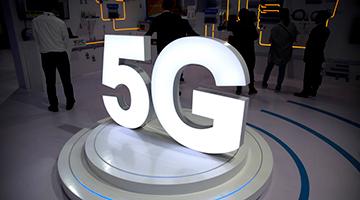 5G牌照最快年底发放 明年上半年推出5G智能手机