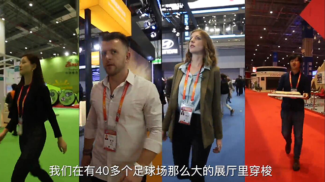 """未来已来!""""洋记者""""进博会""""淘金"""""""