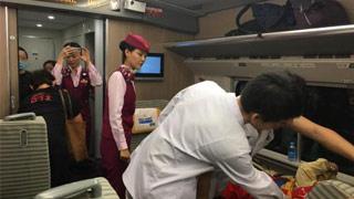 广东民航医疗快线成功实施首单香港居民高铁医疗转运