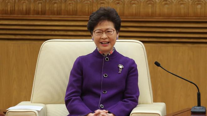 改革开放40周年|林郑:冀以香港所长贡献国家所需