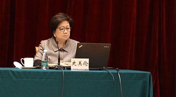 港交所主席史美伦:港沪错位发展提升金融地位