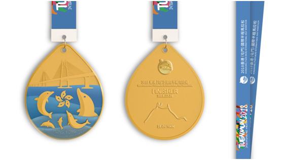 2018香港(屯門)國際半馬獎牌出爐 港珠澳大橋與海豚相映生輝