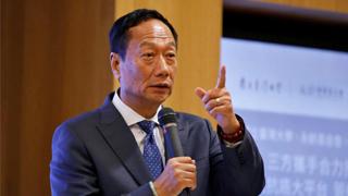 福布斯公布臺灣富豪榜 鴻海集團總裁郭臺銘重回第一名