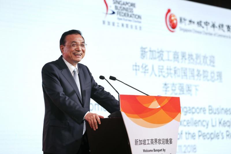 促互联互通 2020双向贸易7.8万亿