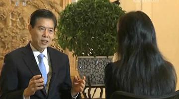 商務部部長鐘山談支持民營企業:將取消行政事業性收費