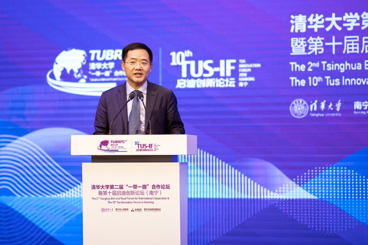 中国首个千亿级科技服务企业启迪集团 海外总部有望落户香港