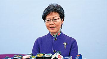 林郑:美国会报告指控失实 戴有色眼镜看香港损人不利己