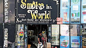 """中学生""""烟民""""达360万 ?美拟禁未成年人购果味电子烟"""