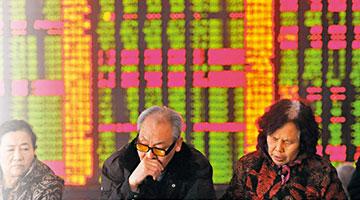 贖回高峰明年殺到券商銀行風險增 質押股市值4萬億A股藏危機