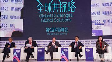 """中美大咖希望G20重启""""习特对话"""" 业界坚定支持WTO全球贸易体系"""