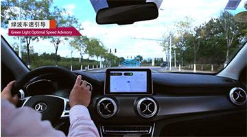"""解码""""无人驾驶""""黑科技,解放老司机全靠它"""
