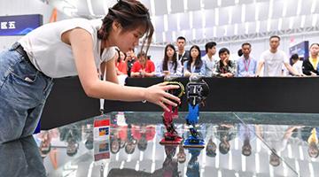 美国拟管制14种技术封杀中国制造 涵盖AI芯片机器人