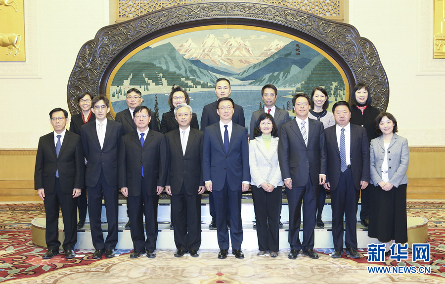 韩正会见香港特别行政区政府常任秘书长和部门首长内地研修访问团