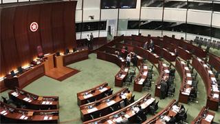 港立法会否决同性伴侣关系议案