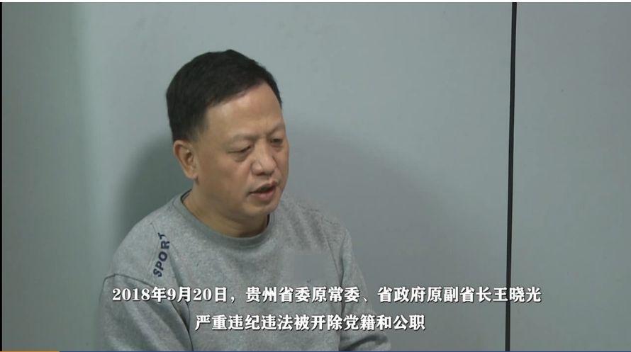 国家监委和重庆公安局一起查:痴迷兰花老虎添新罪
