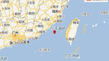 臺灣海峽發生6.2級地震 福建赴港高鐵晚點