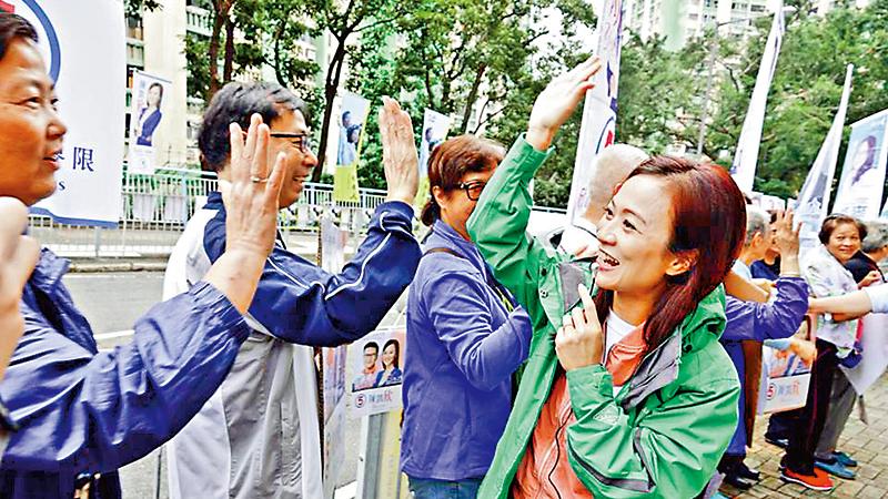 立法会九龙西补选结果揭晓 陈凯欣106457票当选