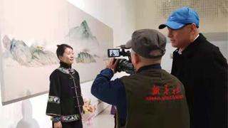 """画家任鸢""""云水山居""""山水油画作品展在京举办"""
