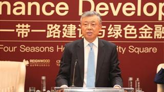 """中国驻英大使:""""一带一路""""合作成为中英合作一大亮点"""