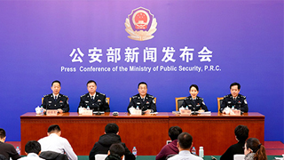 公安部:6項便民惠企新措施今起施行