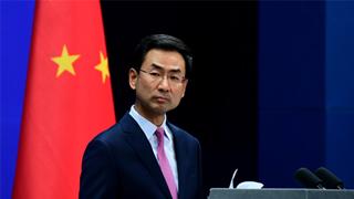 外交部:中美贸易争端喊话媒体挥舞制裁大棒于事无补