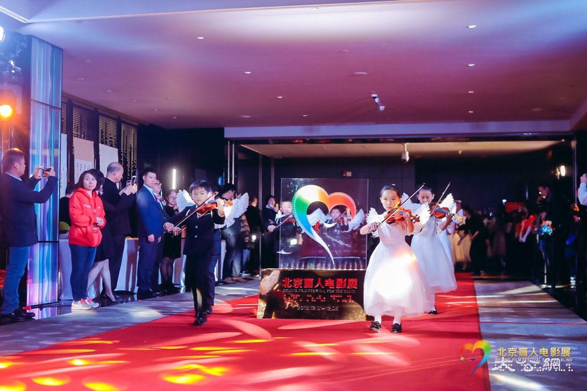视觉讲述艺术开启电影公益发展新征程 ——首届北京盲人电影展在京开幕