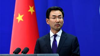 外交部:G20峰会相关会晤发出有力声音