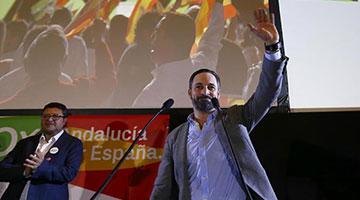 西班牙轟動性新聞:極右翼40年來首次進入地區議會