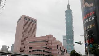 台媒:蓝营议员人数占优势 双北议长宝座如囊中物