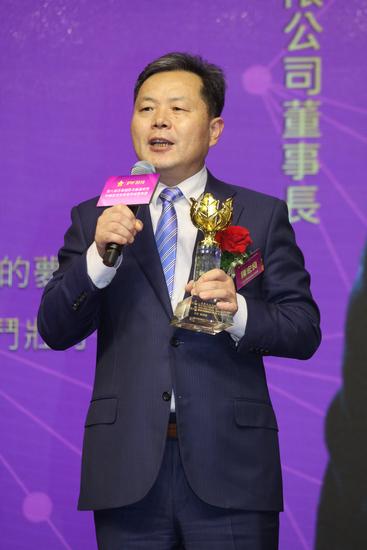 """北京汽车荣膺中国证券 """"金紫荆""""3项大奖 陈宏良:是荣誉也是责任"""