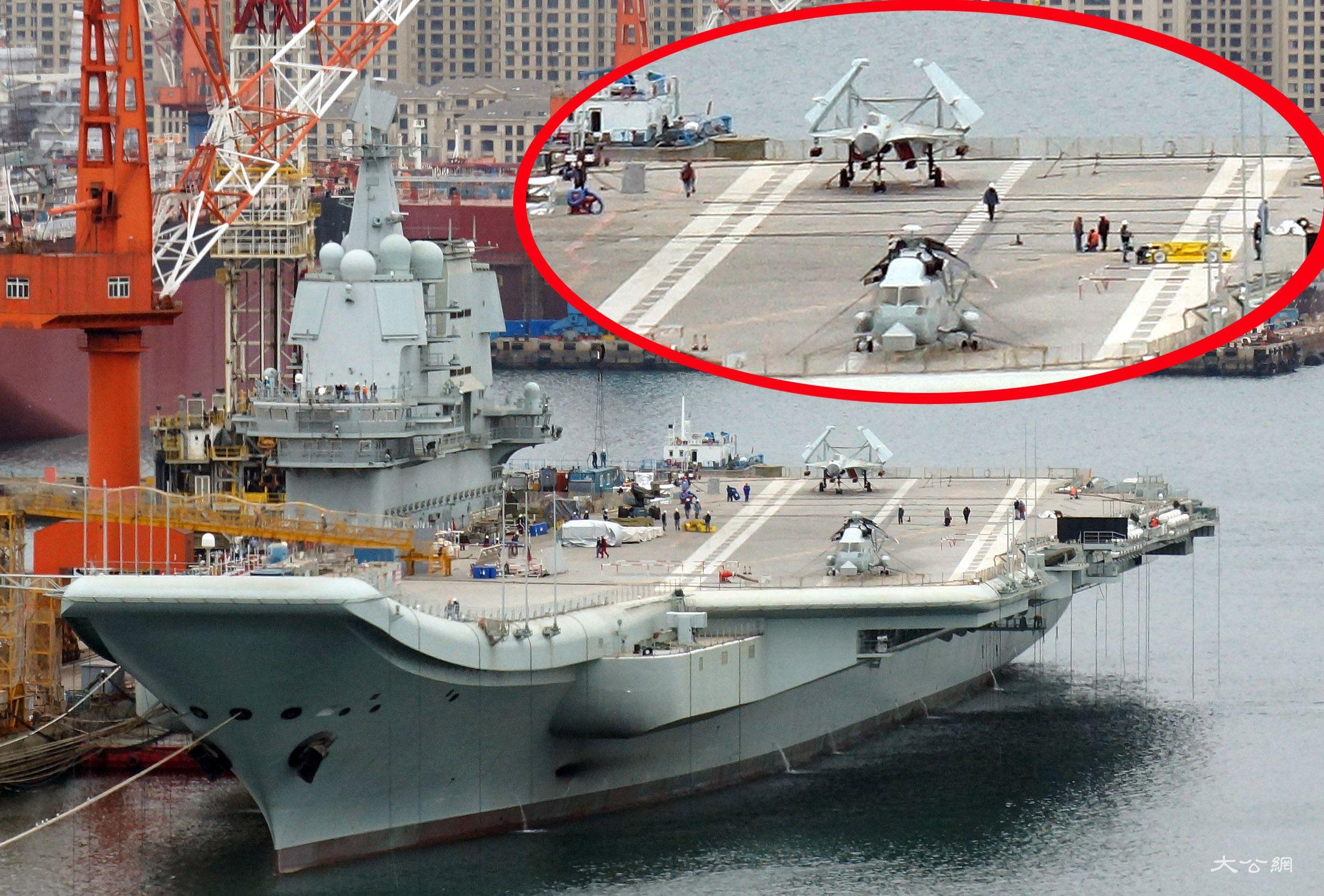 甲板牵引车亮相国产航母 辽宁舰主机升火测试